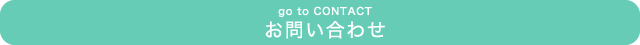 about-go-contact